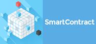 SmartContract